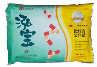 维胶囊复合菌产品图