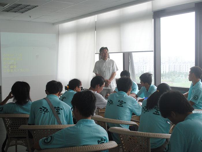 广东海洋大学学生实习培训