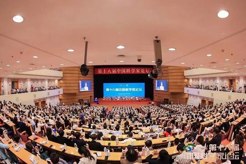 1、中国科学家论坛现场