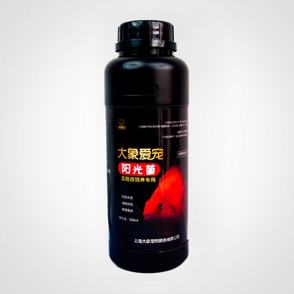 血鹦鹉-阳光菌(500ml)