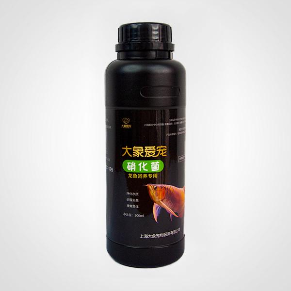 龙鱼-硝化菌(500ml)