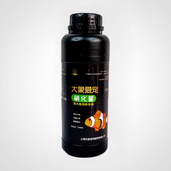 海水鱼-硝化菌(500ml)