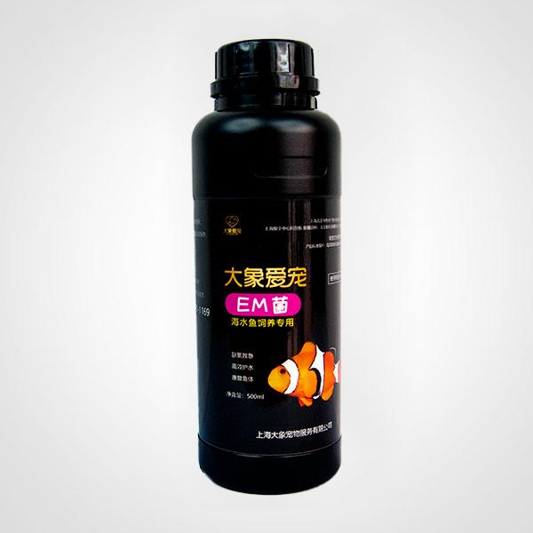 海水鱼-EM菌(500ml)