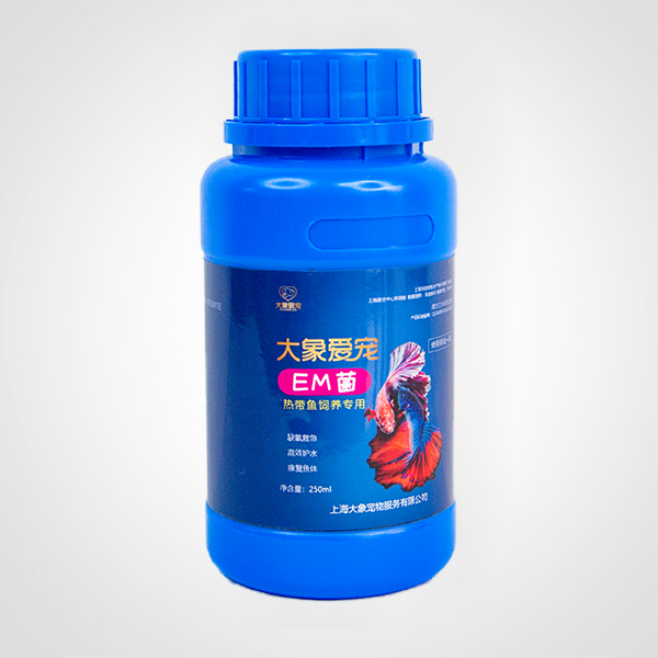 热带鱼-EM菌(250ml)