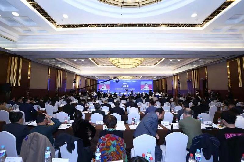 2、2020中国绿色经济年会
