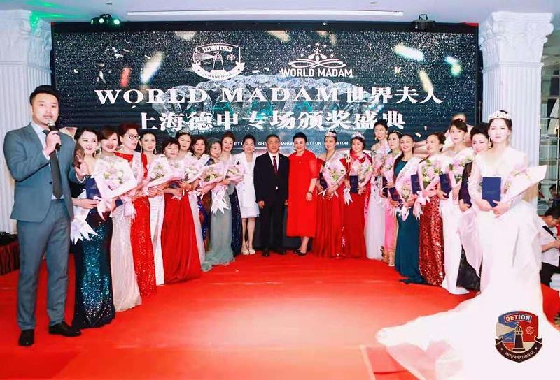3、上海德申国际俱乐部三周年庆典