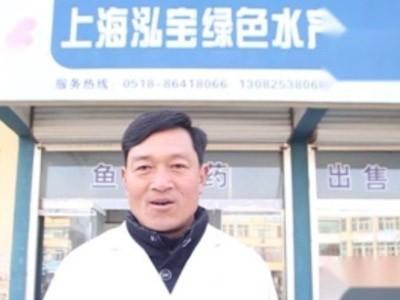泓宝加盟商见证视频第二段