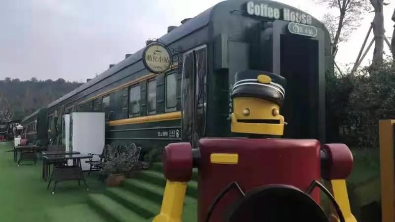 鲁家村小火车