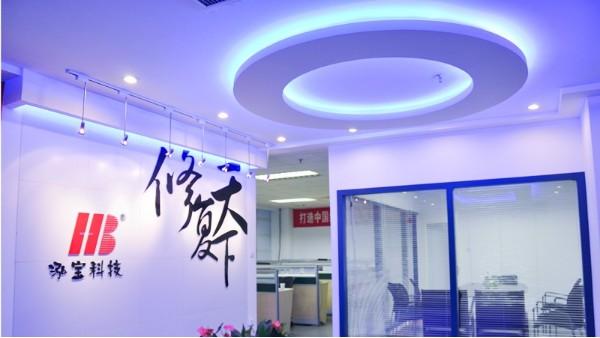 2019年,上海泓宝绿色水产股份有限公司正式挂牌!