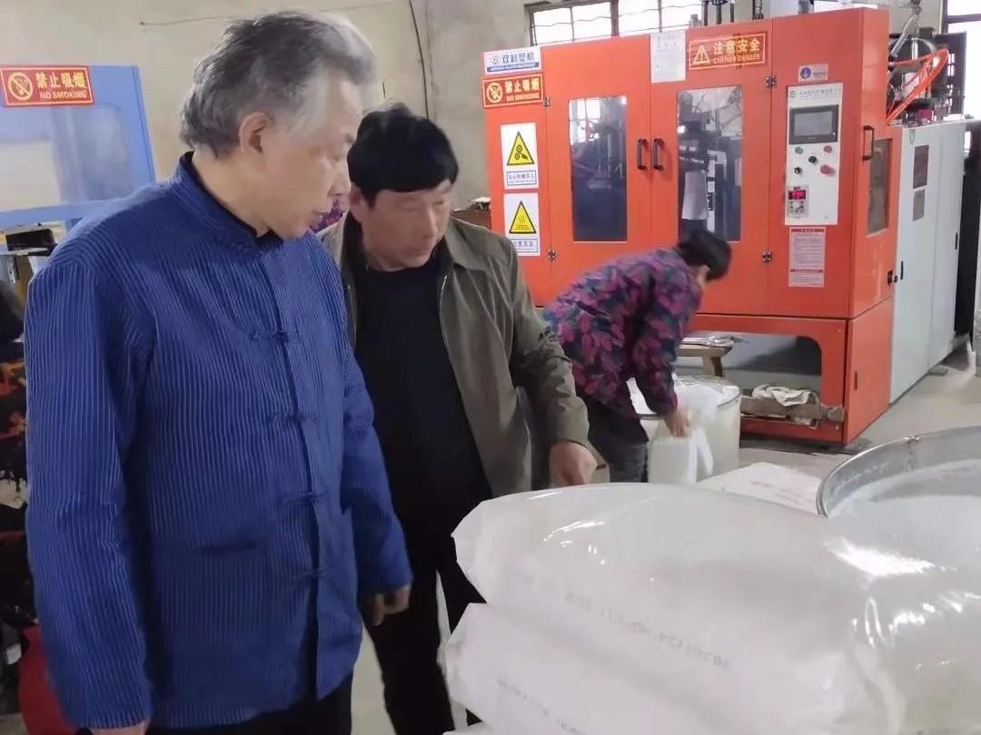 泓宝科技董事长邹国忠先生赴宜兴市光明包装制品有限公司参观交流