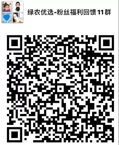 微信图片_20210909083734