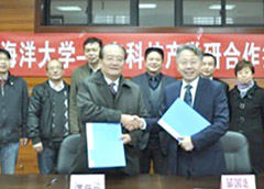 上海海洋大学进行产学研合作